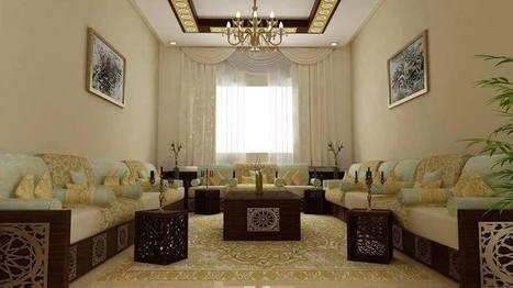 Décoration salon marocain moderne 2019 |...