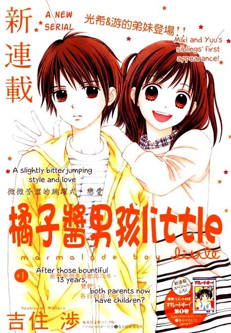 [Manga review] Marmelade boy Little, la séquelle de Marmelade Boy | Japanese and Korean Entertainment | Scoop.it