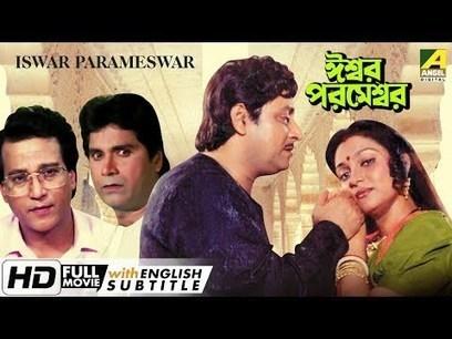 Na Jaane Kabse.. Tamil Movie Free Download Mp4
