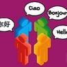 Aprendizaje de idiomas & educación en el tiempo libre.