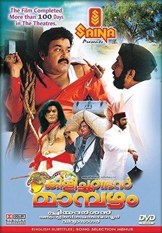 hindi song download mp3 video