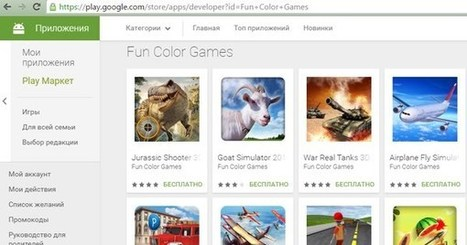 Trojan hides in Google Play games, uses steganography to find more malicious code to run | Android | Apps | MobileSecurity | Apps and Widgets for any use, mostly for education and FREE | Scoop.it