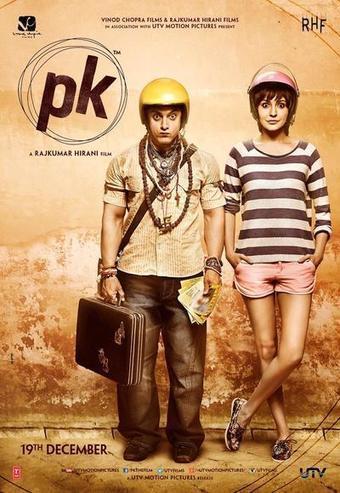 A Saat Uchhakkey Full Movie In Hindi Download