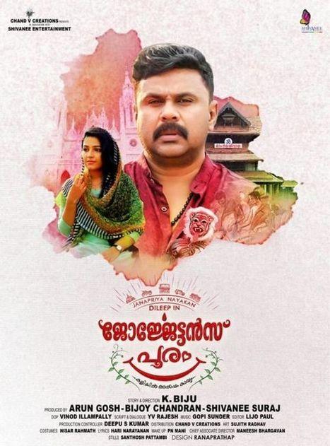 We R Friends Malayalam Full Movie Free Download Utorrent