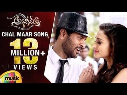 Hindi Movie Pyaar Mein Aisa Hota Hai Tamil Dubbed Full Download