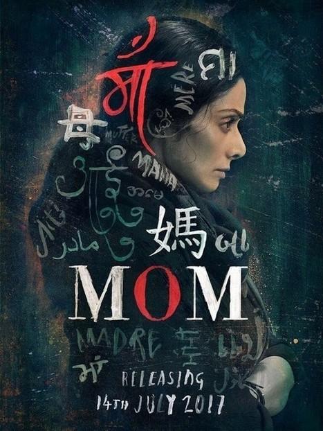 Karma Aur Holi full movie free download in hindi 3gp