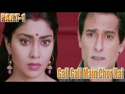 Pigs in the parlour free pdf download phaelex gali gali chor hai movie songs mp3 download fandeluxe Images