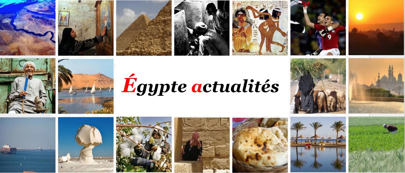 égyptophile