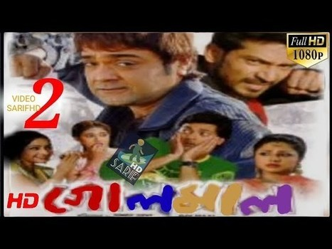 jab pyar kisise hota hai full movie 3gp download