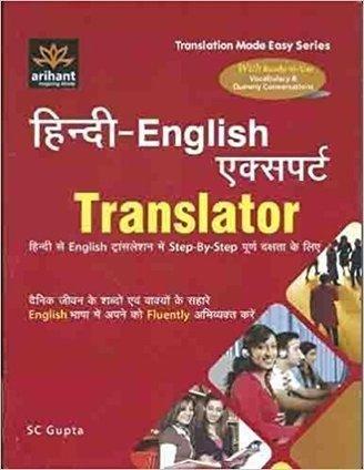 los bandoleros full movie in hindi 480p download