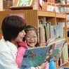 Neutinamu Library