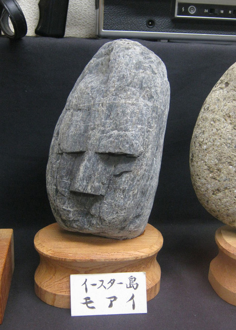 The Japanese Museum of Rocks That Look Like Faces | Art for art's sake... | Scoop.it