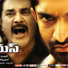 Genius Telugu Movie Review, Rating