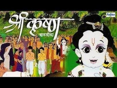 krishna cottage movie download utorrent