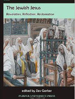 The Bible and Interpretation - Bible and Archaeology: Another try | Archaeology Articles and Books | Scoop.it