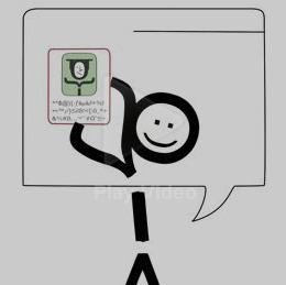 Google Digital Literacy Tour — iKeepSafe | Prendi Digital Citizenship, Social Issues and RE | Scoop.it
