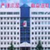 China MBBS