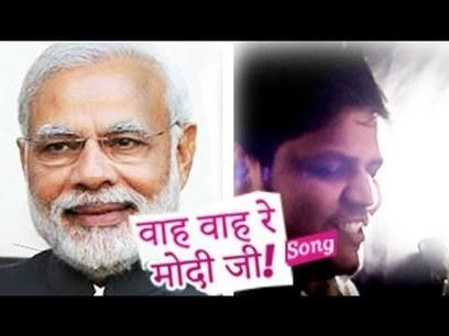 Run Bhola Run Hd 1080p In Hindi Download