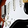 GuitarExpert