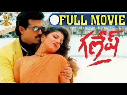 Saat Rang Ke Sapne Full Movie In Hindi Dubbed Hd Free Download