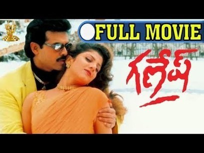 Ladies VS Ricky Bahl full movie in hindi free download kickass