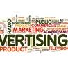Publicité - Brand