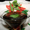 How to Make Mixed Cocktail Drinks