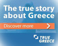 Visit Greece | Tour in the Historic Center of Athens | Rent a car | Scoop.it