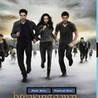 Watch Breaking Dawn Part 2 Online Free Here