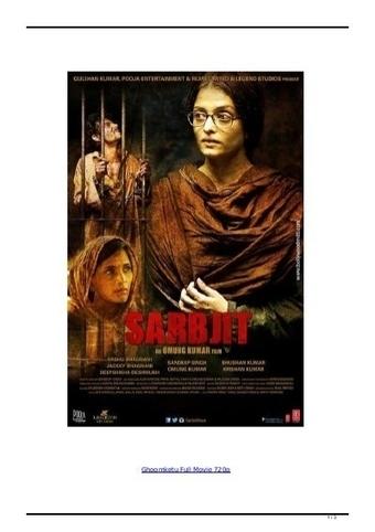 malayalam film Anuranan full movie download