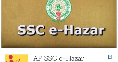 AP SSC 2018 invigilators e-Hazar Attendance And