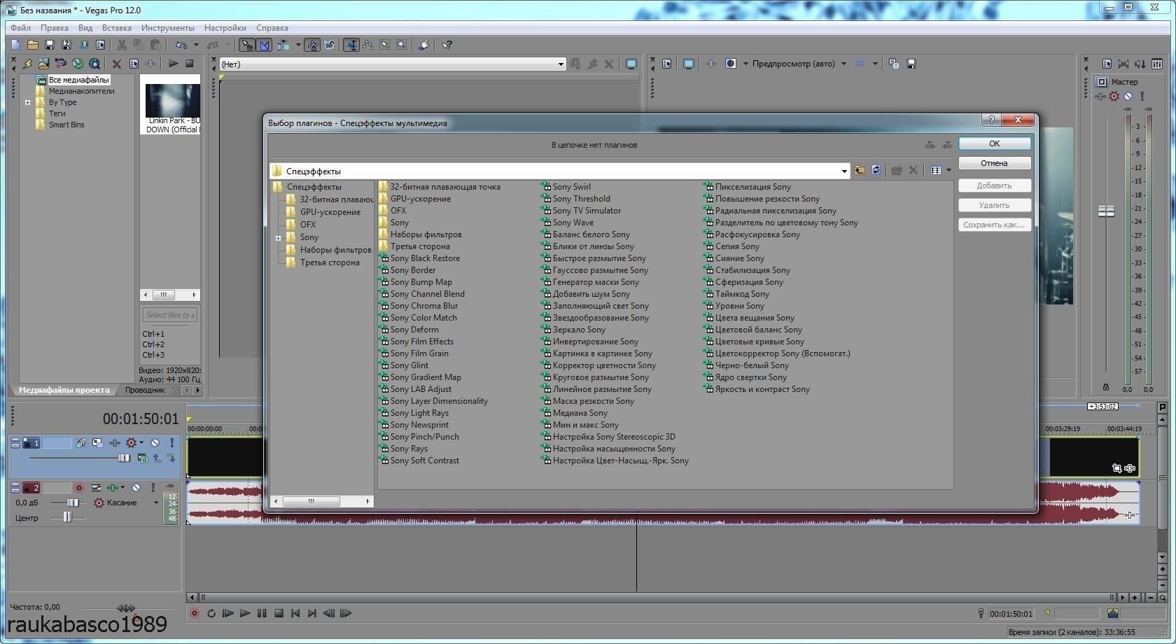 Emurasoft EmEditor Professional v13.0.4 (x86-x64) ML with Key [T download