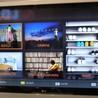 My TV is very social