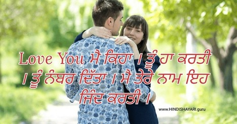 Love Sms Punjabi Attitude Quotes For Facebook