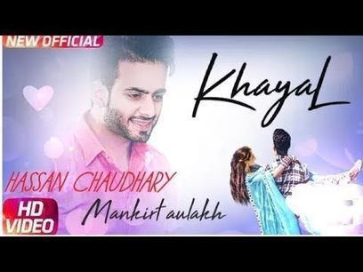 Rafoo ChakkarFun On The Run Marathi Movie Mp4 Download