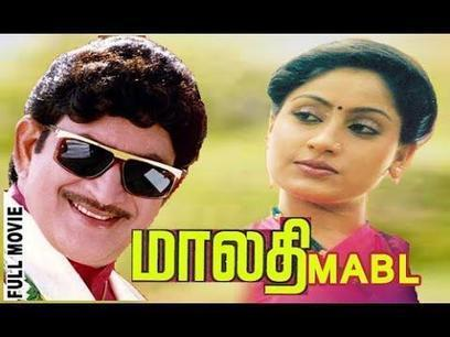 Naayi Neralu 4 Full Movie In Tamil Free Download