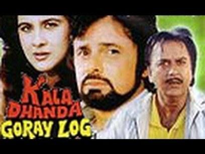Rakhtbeej free full movie download