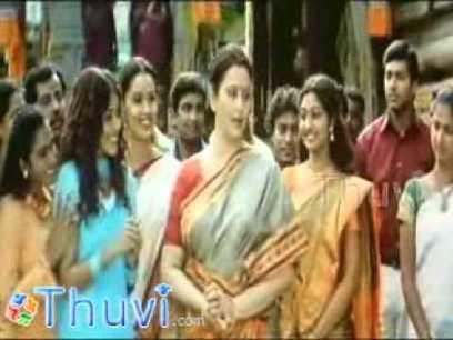santosh subramanyam movie free download