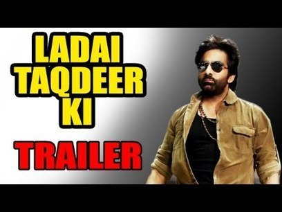 Lateef: The King Of Crime Hindi Movie Free Download 720p