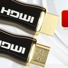 HDMI Cables UK