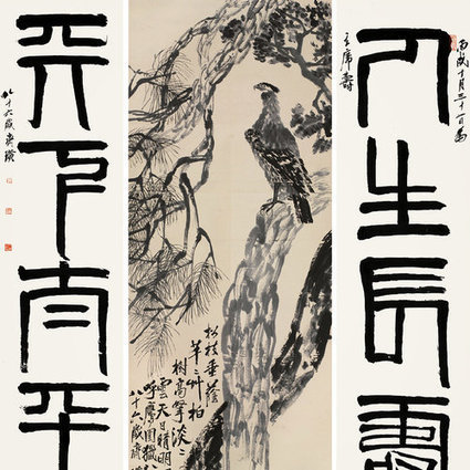 Forging an Art Market in China   Outbreaks of Futurity   Scoop.it