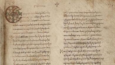 Vatican, Oxford put ancient manuscripts online | Libraries & Librarians | Scoop.it