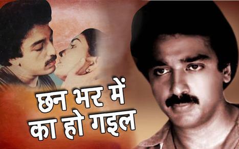Padduram Bengali Movie 720p Download