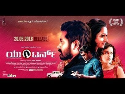 malayalam full movie Listen... Amaya download