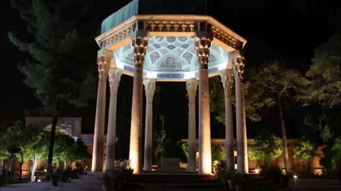 عکس دانشگاه غیرانتفاعی حافظ شیراز