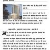 Stock Market, Share MArket Book in Hindi - Tradeniti