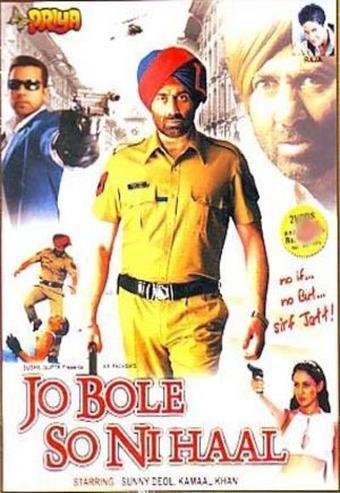 biolirepe / biolirepe / issues / #34 - Ghar Bazar 2 Movie Download