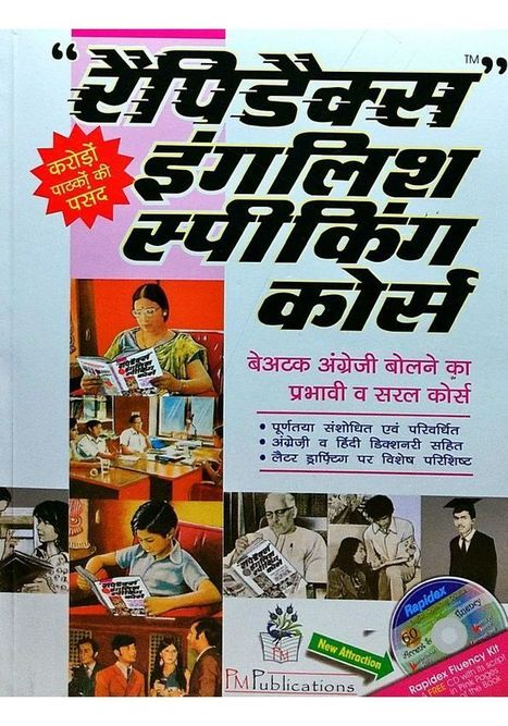 rapidex english speaking course pdf free download marathi fonts