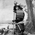 The samurai secret to always being at your best | Personal Mastery for Executives | Scoop.it