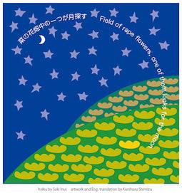 see haiku here: Haiga 878 - Saki Inui haiku 2   Work  Life Balance   Scoop.it